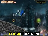 Супер байк Бэтмена