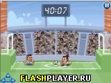Игра Головы на арене – Все звёзды футбола онлайн
