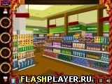 Побег из продуктового супермаркета