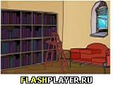Выберитесь из библиотеки