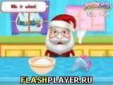 Санта готовит сахарное печенье