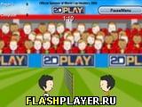 Игра Мировой кубок по игре головой 2006 онлайн