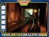 Побег из тоннеля метро
