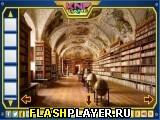 Побег из королевской библиотеки 3