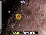 Из бластера по астероидам