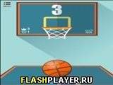 Баскетбол - меткий бросок