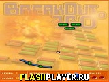 Игра Поворот на 360 градусов онлайн