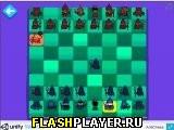 Анти шахматы