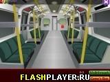 Бегство из поезда