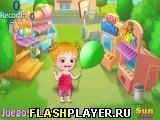 Игра Малышка Хейзел – Воздушный шарик онлайн