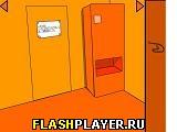 Оранжевая коробка 3