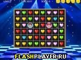 Игра Соедините влюблённых онлайн