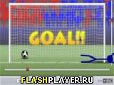 Игра Мастер пенальти онлайн
