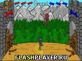 Игра Турнир онлайн