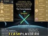 Звёздные войны – Пробуждение силы