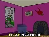Побег из Пурпурной комнаты