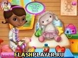 Игра Доктор Плюшева лечит овечку онлайн