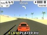 Скоростная гонка на асфальте 3Д