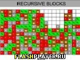 Рекурсивные блоки