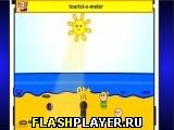 Солнечный ожог