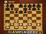 Шахматный мастер