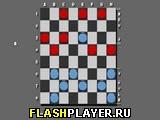 Игра Мастер шашек онлайн