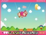Игра Розовый щенок онлайн