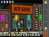 Приключение в банке