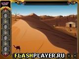 Выберитесь из пустыни с помощью вертолёта