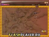 Игра Детский мяч онлайн