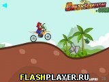 Марио на мотоцикле на кокосовом острове