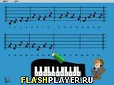 Игра Я Композитор онлайн