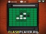 Игра Реверси онлайн онлайн