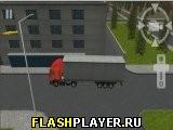 Водитель трейлера – парковка 3Д