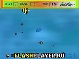 Играющая рыбка