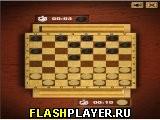 Мастер игры в шашки