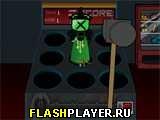 Игра Мощный удар рукояткой онлайн