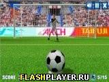 Игра Удары пенальти онлайн