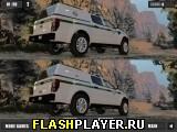 Спасательные автомобили