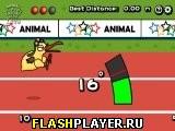 Игра Олимпиада животных – тройной прыжок онлайн