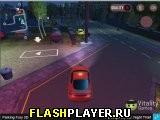 Игра Ярость парковки 3Д – Ночной вор онлайн