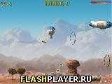 Игра Пилот-трюкач 2 онлайн