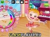 Игра Малышка Хейзел балерина онлайн