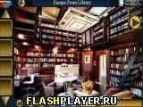 Выход из библиотеки