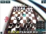 Игра Лучше, чем шахматы онлайн