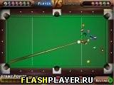 Игра Свободный пул онлайн