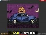 Хэллоуин автомобиль