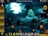 Фантазия в Хэллоуин
