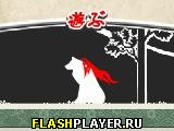 Игра Оками онлайн