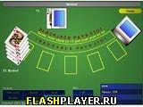 Игра Блэк Джек онлайн